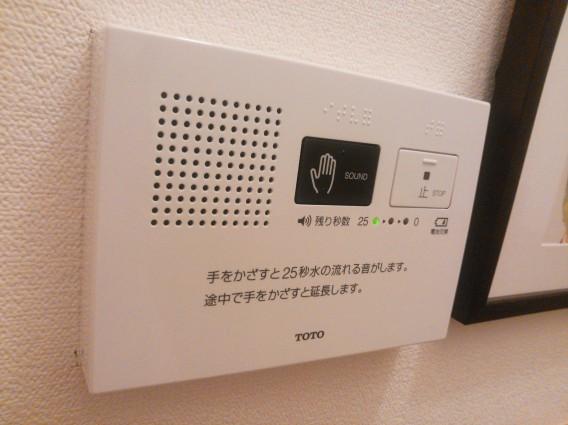 NCM_0607