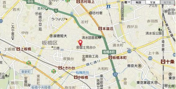富士見児童館