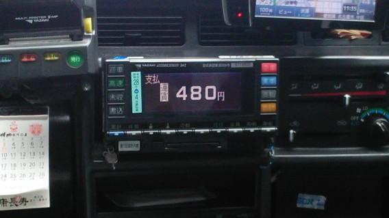 名古屋のタクシー