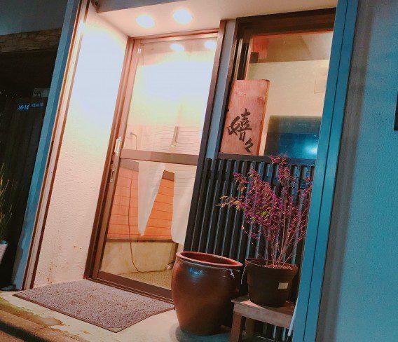 【上板橋の小料理屋さん】女将の手料理🍴お食事処 嬉々