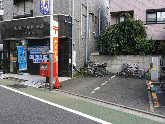 中台郵便局駐車場