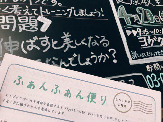 【なぞなぞで脳トレ】美味しくなる紙?